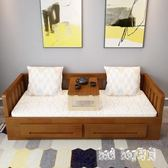 實木沙發 可折疊小戶型多功能1.5米雙人坐臥兩用客廳沙發1.8M rj2577【bad boy時尚】