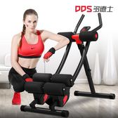 多德士健腹器健身器材家用懶人收腹機腹肌健身器運動美腰機   極客玩家  igo