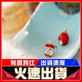 [24H 台灣現貨] 熱賣 飾品 韓國 不對稱 小蘋果 耳釘 女款飾品 耳環