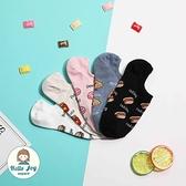 【正韓直送】韓國襪子 可愛速食小圖隱形襪 好吃食物 短襪 女襪 韓妞必備 哈囉喬伊 E35