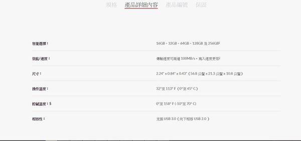 【附吊繩】SanDisk 128GB 128G Cruzer Ultra 100MB/s【CZ48】SD CZ48 SDCZ48-128G USB 3.0 隨身碟 多件優惠