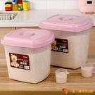 狗糧桶密封桶收納桶貓糧儲存桶寵物儲糧桶防潮盒【小獅子】