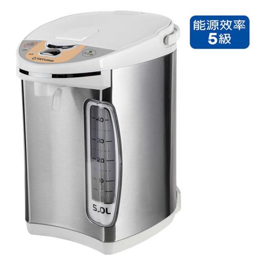 大同5L電熱水瓶TLK-55EA【愛買】