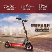 Qiewa 騎皇 Q1+ 影武者 1600W 電動滑板車 雙輪驅動電動滑板車