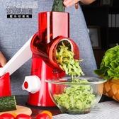 多功能切菜器廚房切菜器馬鈴薯絲切絲器切片器家用擦絲器「七色堇」