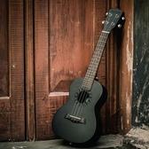 尤克麗麗23初學者21寸烏克麗麗26入門黑色學生男女小吉他lx 聖誕交換禮物