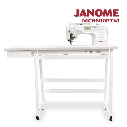 (買一送一)車樂美MC6600P縫紉機加送縫紉桌組合