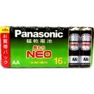 國際牌 黑錳電池 3號電池(16入) 乾電池 錳乾電池 鹼性電池