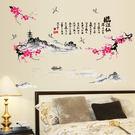 DIY組合壁貼 無痕壁貼 中國風 水墨可...