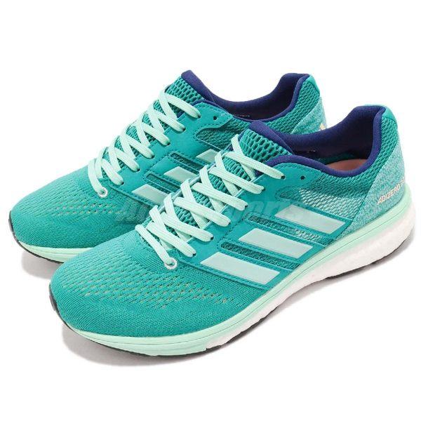 adidas 慢跑鞋 Adizero Boston 7 W 湖水綠 BOOST 中底 女鞋 運動鞋 【PUMP306】 BB6498