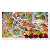 古意古早味 雷射棒棒糖(大支裝/3000公克/量販包) 懷舊零食 喜糖 閃亮亮 綜合水果糖 彩虹糖 糖果