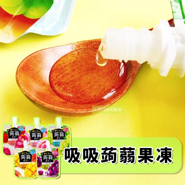 日本 Tarami 達樂美 吸吸果凍 150g 白葡萄 蘋果 水蜜桃 葡萄 芒果 蒟蒻 果凍 果汁 果凍飲