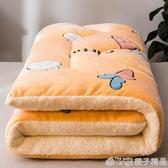 加厚羊羔絨床墊軟墊保暖夾棉床褥子冬天海綿榻榻米鋪宿舍毛絨墊被  (橙子精品)