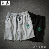 休閒沙灘衛褲ulzzang原宿風港風麻葉短褲 男女 千千女鞋