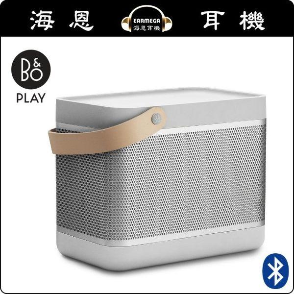 【海恩特價 ing】福利品出清 丹麥 B&O Play Beolit 15 無線喇叭 融合True 360 音響革新技術 (銀色)