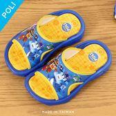 男童 2018年 POLI 波力 救援小英雄 舒適柔軟 休閒拖鞋 兒童拖鞋 MIT製造 正版授權 59鞋廊