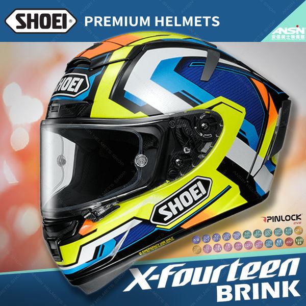 [中壢安信]日本SHOEI X-Fourteen X14 彩繪BRINK TC-10 黃藍 全罩 頂級 安全帽 X-14