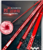 釣尼釣魚抄網桿 碳素超輕超硬撈魚網全套組合套裝3米伸縮漁網兜 聖誕節YYJ