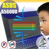 ® Ezstick ASUS A560 A560UD 防藍光螢幕貼 抗藍光 (可選鏡面或霧面)