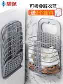 臟衣籃家用玩具收納筐子裝衣服收納桶可折疊墻壁掛式衛生間臟衣婁  YXS 交換禮物
