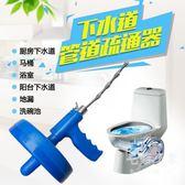 舒通下水道通馬桶衛生間塞家用工具手動鋼絲管道疏通器     SQ9942『毛菇小象』TW