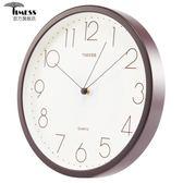 掛鐘 timess掛鐘鐘表客廳個性創意現代簡約臥室靜音石英鐘時鐘表家用鐘 歌莉婭