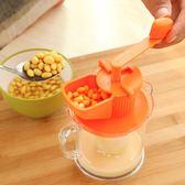 兒童手動榨汁機嬰兒迷你水果蔬菜輔食小型寶寶家用手搖擠壓豆漿機igo 蓓娜衣都