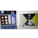 [玉山最低網] 陳允寶泉 時光寶盒 桃山香柚x3+小月餅x3+小太陽餅x6+夏威夷豆牛奶軟糖x10