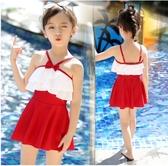 兒童泳衣女 女童游泳衣小中大童寶寶連體小公主裙式可愛時尚泳裝