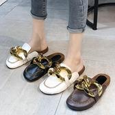穆勒鞋包頭半拖鞋女外穿無后跟復古平底穆勒涼拖鞋【少女顏究院】
