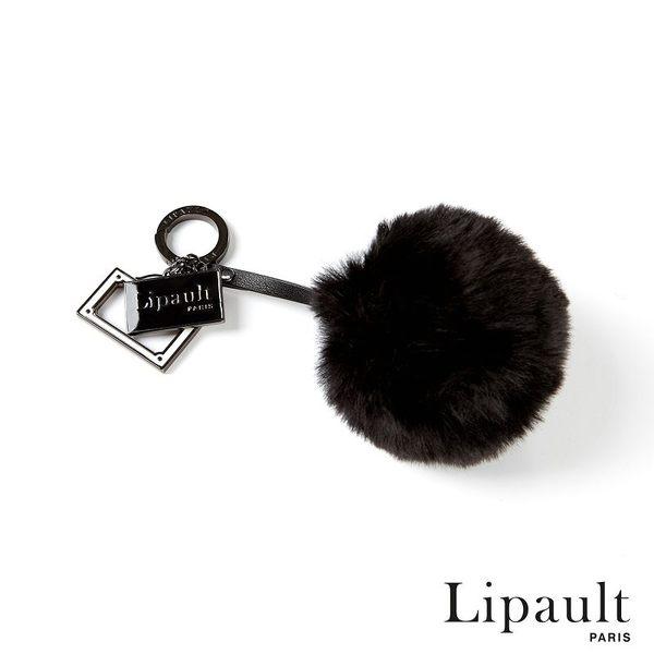 法國時尚Lipault 澎澎毛球掛飾 (黑灰)