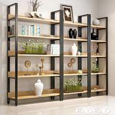 書櫃 家用鋼木書架書櫃置物架書架多層書櫥組合收納架儲物櫃貨架展示架【全館9折】