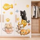 貼紙 可愛卡通動物兒童房間衣柜門貼柜子翻新貼紙創意裝飾墻貼畫TW【快速出貨八折鉅惠】