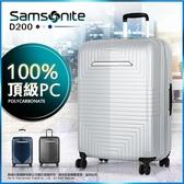 【殺爆折扣限新年】新秀麗 飛機輪 行李箱 100%PC材質 可加大 DK0 大容量 20吋 登機箱