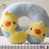 Bay U型枕可愛卡通眼罩脖子u型枕頭U形護頸枕辦公室頸椎頭枕飛機旅行枕