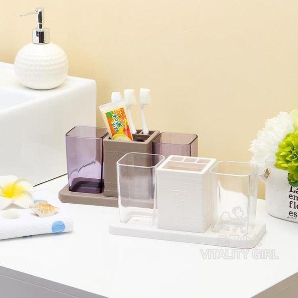 洗漱套裝牙刷架創意漱口杯【一周年店慶限時85折】