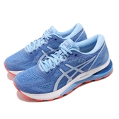 Asics 慢跑鞋 Gel-Nimbus 21 D Wide 寬楦頭 藍 白 路跑 亞瑟膠 運動鞋 女鞋【PUMP306】 1012A155400
