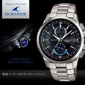 【人文行旅】OCEANUS   OCW-T1010B-1A 高科技智慧電波錶