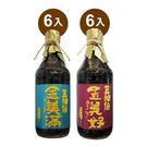 【豆油伯】金美滿+金美好(無添加糖)醬油12入重量組
