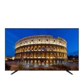 SHARP夏普60吋4K聯網(與4T-C60BJ1T同尺寸)電視4T-C60BJ3T