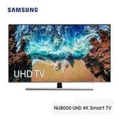 三星 55型UHD 4K Smart電視 UA55NU8000WXZW