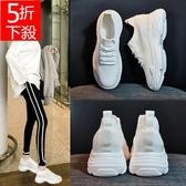 老闆訂錯價!!!五折限時下殺女鞋 運動鞋 百搭網面透氣內增高鞋 白色 34-39
