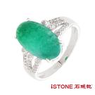 台灣藍寶戒指-傾城風華-唯一精品 石頭記
