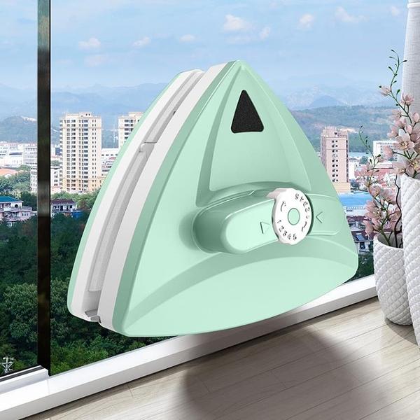 雙面磁性玻璃擦可調擋強家用擦窗清潔工具單雙三層玻璃通用玻璃擦 【快速出貨】