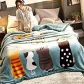 珊瑚毛絨毯子冬季用加厚拉舍爾毛毯法蘭絨加絨床單人雙層保暖被子