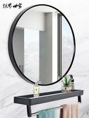浴室鏡 鋁合金衛生間浴室鏡圓鏡帶置物架鏡子洗臉池鏡子免打孔廁所衛浴鏡 JD美物居家