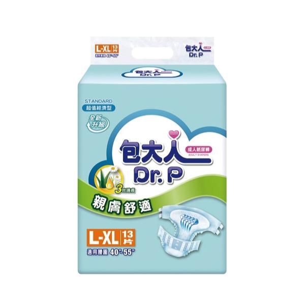 包大人 經濟型紙尿褲L-XL (13片/包X6包/箱)  成人用【杏一】