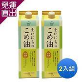 日本三和 1000ml百分百玄米胚芽油(2入)【免運直出】