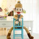 [現貨] 香腸嘴歐陽鋒娃娃 110cm 情人節 單身 抱枕 大型娃娃《限宅配》