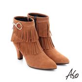 A.S.O 保暖靴  絨面羊皮流蘇奈米高跟短靴  茶